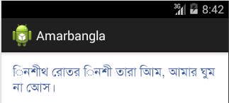 How to build bangla language support android application